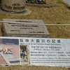 Great Hanshin-Awaji Earthquake 1995