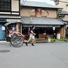 Rickshaw in Gion, Kyoto
