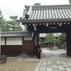 Jozenji Temple, also in the neighborhood