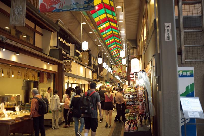 Nishiki Market, Kyoto