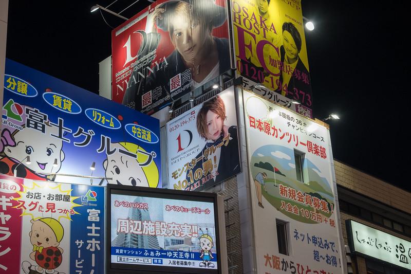Osaka signs