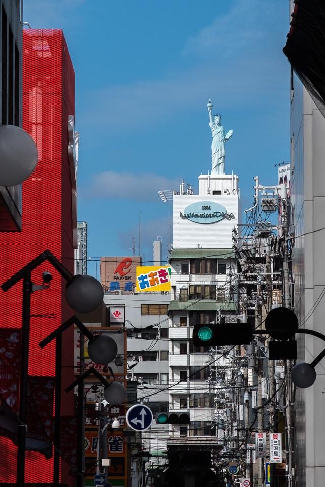 First stop- Osaka
