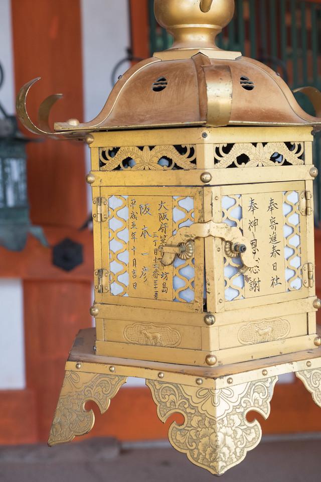Nara Kasuga shrine lantern