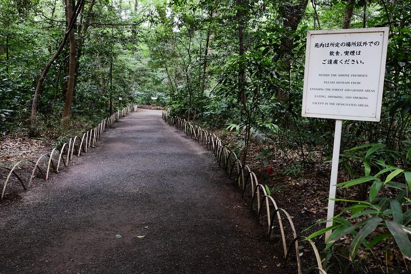 Entrance to Gardens at Meiji Shrine