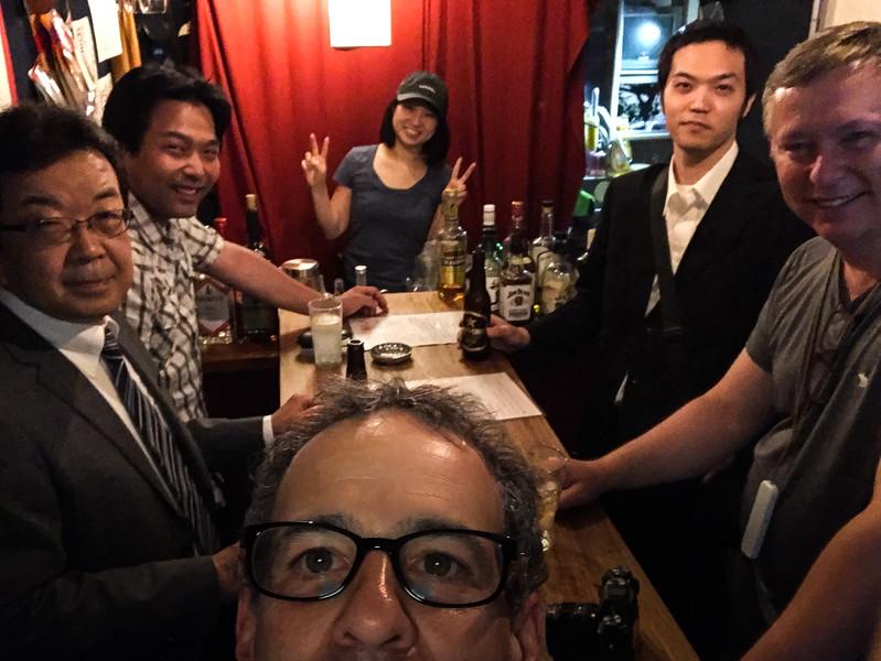 Japanese micro-bar