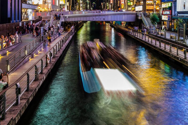 Osaka action