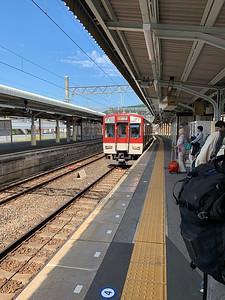 Asuka-Mura Station.