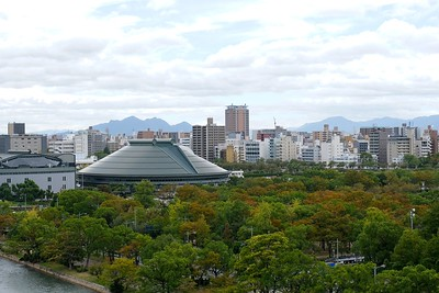 Hiroshima Prefectural Sports Arena surrounded by Chuo Park.