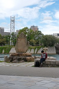 Monument to the Old Aioi-bashi Bridge.