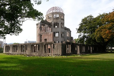 Hiroshima Prefectural Industrial Promotion Hall - Genbaku Dome.