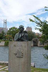 Miekichi Suzuki, native of Hiroshima.
