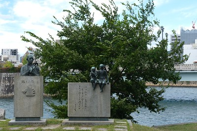 Literary Monument dedicated to children's writer  Miekichi Suzuki.