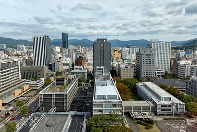 Settled into our hotel - a wonderful view over Hiroshima to the Chūgoku Mtn's.