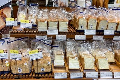 Oodles of fresh bread - heavenly.....