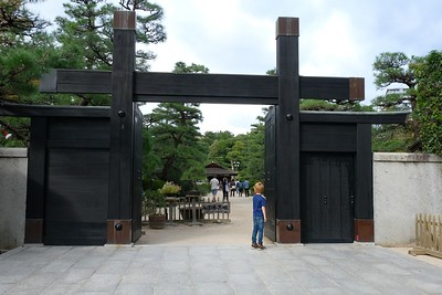 Entrance gate to the Shukkeien Garden.