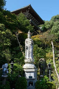 Hyaku Kannon - Deity of Mercy.