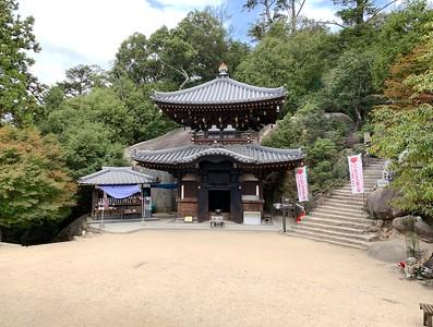 The Reikado Hall (Eternal Fire Hall).