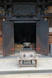 The Reikado Hall houses the Kiezu-no-hi, eternal flame.