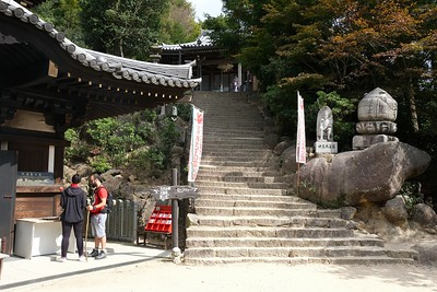 Up the stairs to Sankido Hall.