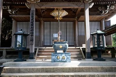Sankido Hall.