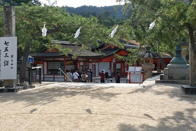 Entrance to the The Itsukushima Shrine.