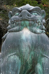 Bronze Foo dog.