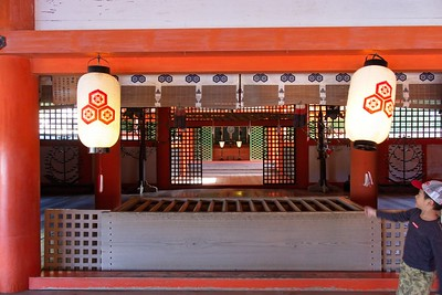 The Purification Hall.