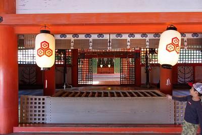 The Purification Hall.