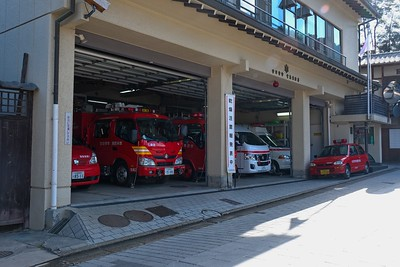 Firehouse in Miyajima.