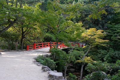Crossing the Momiji Bridge to enter the Momijidani Park and continue our walk.
