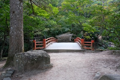 Akathashi (Red Bridge).