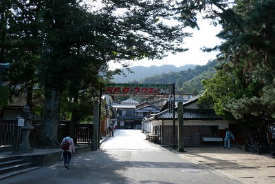 Entrance to the path to the Ropeway up Mount Misen.