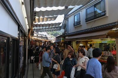 Omotesando Shopping Arcade.