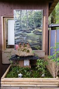 A preview of Gio-ji Temple's modest thatched hut.