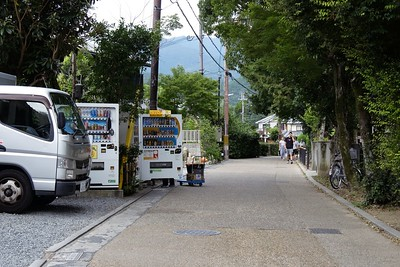 Vending machines are everywhere...Walking the side streets of Arashiyama.