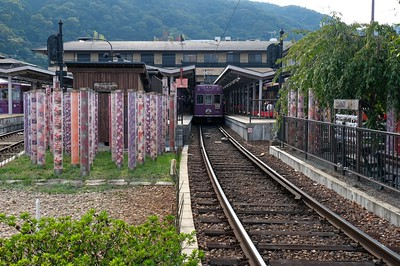Keifuku Arashiyama Station - Arashiyama.