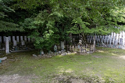 A small cemetery near the Gio-ji Temple. Walking the side streets of Arashiyama.