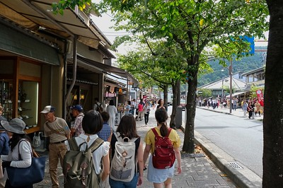 Along the main street of Arashiyama.