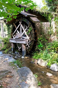 Watermill at the head of the Lotus Pond.