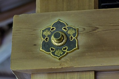 Ornate nailing caps.