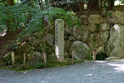 Visiting the famous rock garden and parklike grounds of the Ryoan-ji Temple - Kyoto.