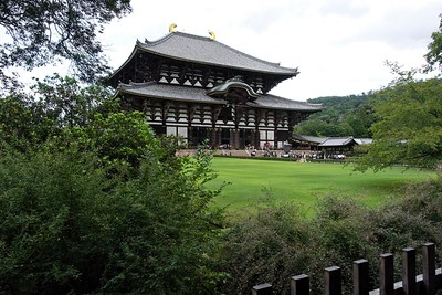 The Great Buddha Hall.