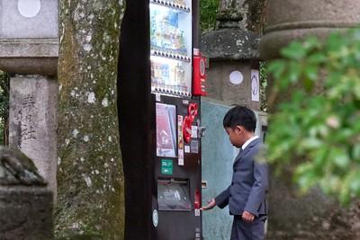Vending machines...