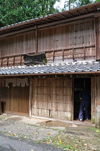 No longer a functioning Tea House - Tōge-no-Chaya.