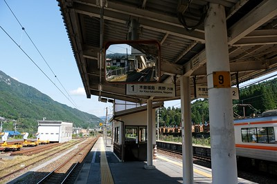 Leaving Nagiso and heading to Kiso-Fukushima.
