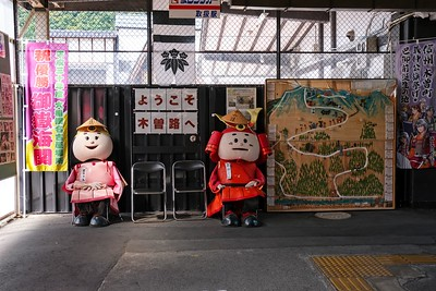 Arriving at the Kiso-Fukushima Station.