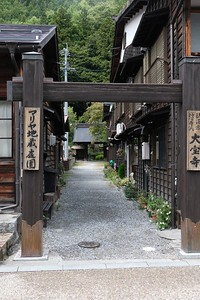 Entrance to a temple.