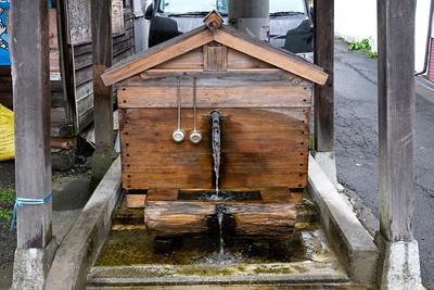 A cleansing fountain.