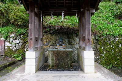 Cleansing fountain.