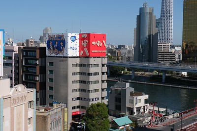 View from View from Gonpachi Asakusa Azumabashi.
